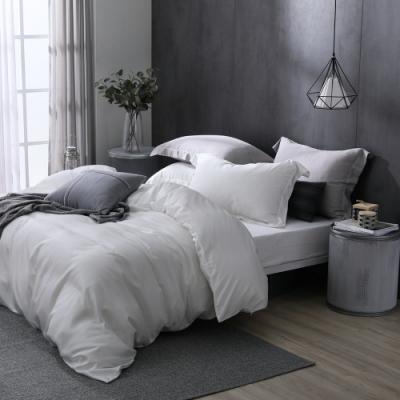 OLIVIA solid 全白 加大雙人床包兩用被套四件組 300織膠原蛋白天絲 台灣製