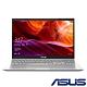 ASUS X509MA 15吋筆電 (N4120/8G/1TB HDD+512G SSD/Laptop/冰柱銀/特仕版) product thumbnail 1