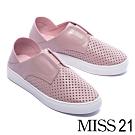 休閒鞋 MISS 21 經典純色沖孔拼接設計全真皮休閒鞋-粉紫