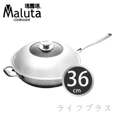 瑪露塔不鏽鋼陶晶二代不沾炒鍋-36cm-單柄