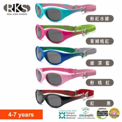 美國《RKS》探險家兒童太陽眼鏡4-7歲(4色)