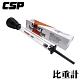 【CSP進煌】電池測試比重計 /比重計 電池液比重檢測計 測試計 電池液比重 product thumbnail 1