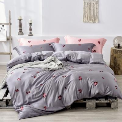Betrise 加大 豹紋系列 300織紗100%純天絲防螨抗菌四件式兩用被床包組
