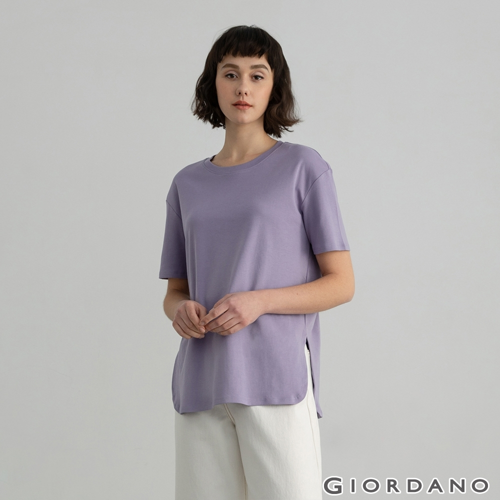 GIORDANO 女裝下襬開衩圓領T恤 - 86 薄暮紫