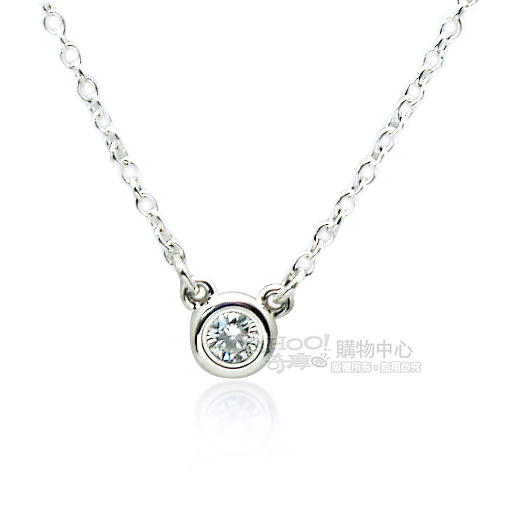 Tiffany&Co. 0.05克拉圓形鑽石純銀項鍊