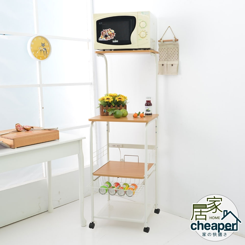 【居家cheaper】 電器五層廚房收納置物架/微波爐架/烤箱架(大) [限時下殺]