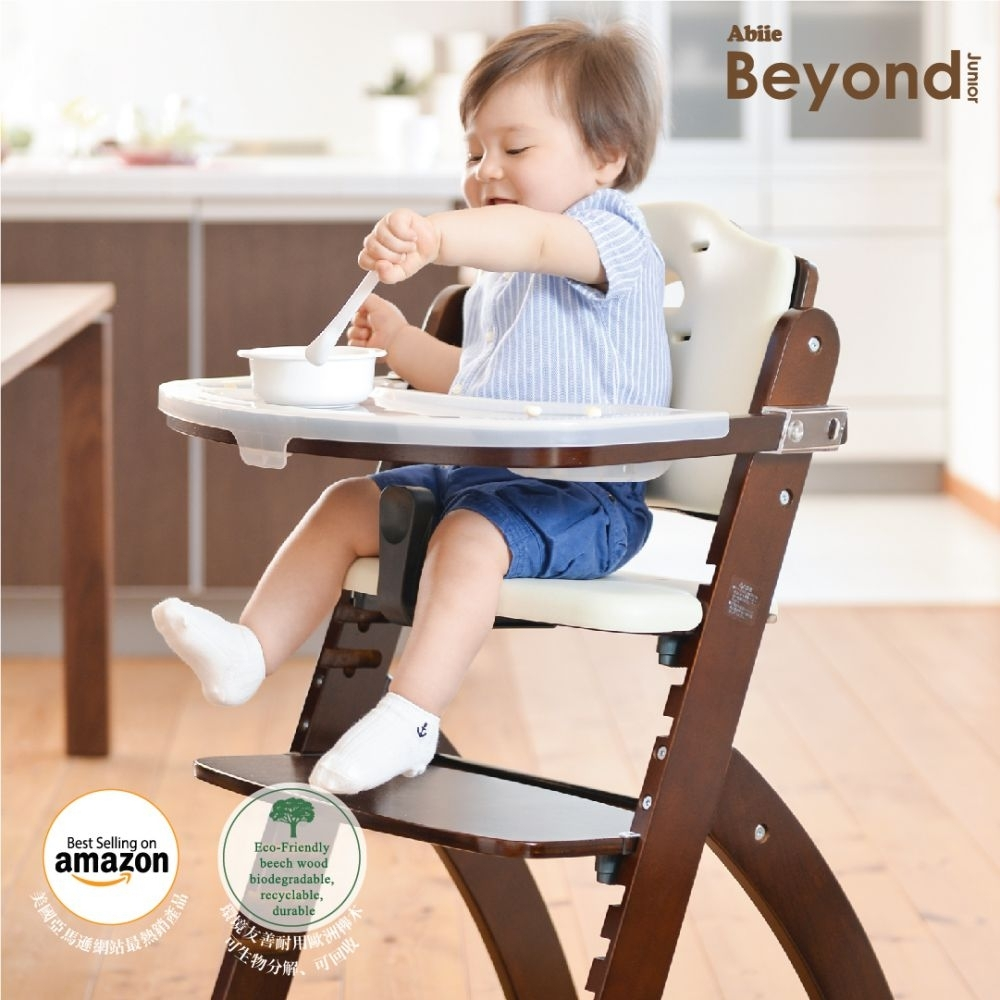 Abiie Beyond Junior Y成長型高腳餐椅胡桃色+椅墊