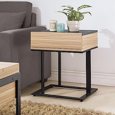 Bernice-菲瑟1.5尺小茶几/邊桌-45x45x58cm