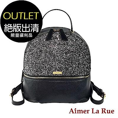 [福利品]Aimer La Rue 兩用後背包 閃耀毛呢系列(絕版出清)