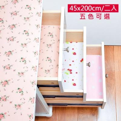 【挪威森林】日本熱銷防潮抽屜櫥櫃墊-平面款(45x200cm 二入)