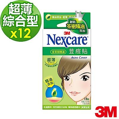 (12入組)3M Nexcare荳痘貼(滅菌)-茶樹精油 超薄綜合型