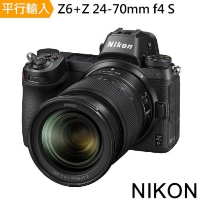 Nikon Z6+Z 24-70mm F/4 S*(中文平輸)