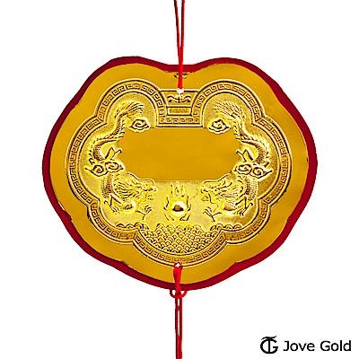 Jove gold 謝神明金牌-黃金伍錢