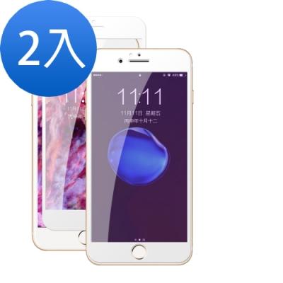 iPhone6/6S Plus 軟邊滿版 9H鋼化玻璃膜-超值2入組