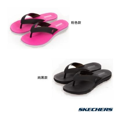 SKECHERS 女健走系列 涼拖鞋 2色任選