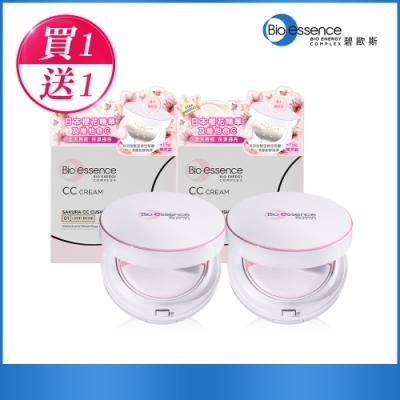 櫻花精華氣墊粉餅(裸粉白) 15G+15G(2入組)