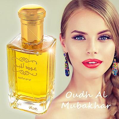 Rasasi拉莎斯 Oudh Al Mubakhar優雅 檀香與零陵香豆 100ml