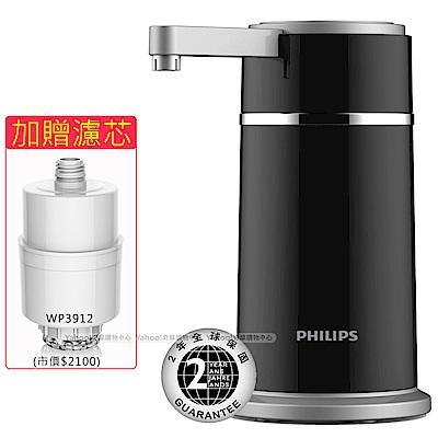 飛利浦超濾櫥上型淨水器 WP3856(高貴黑)