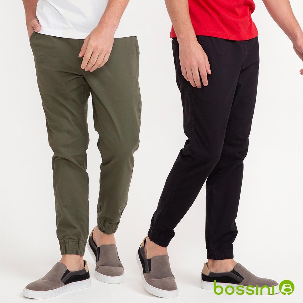 [時時樂限定]bossini男裝-輕鬆束口褲(3色選)
