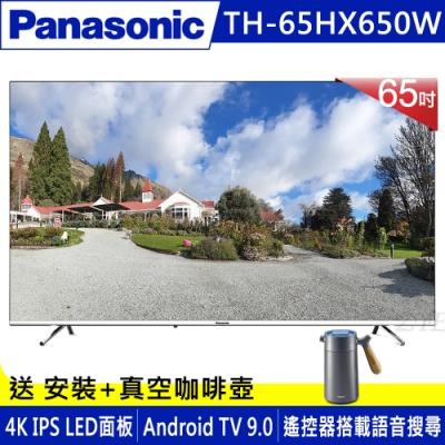 Panasonic國際 65吋 4K 連網液晶顯示器+視訊盒 TH-65HX650W
