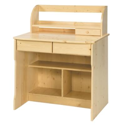 文創集 莉莉簡約風3.1尺實木二抽書桌/電腦桌(含桌上書架)-94x53x105cm免組