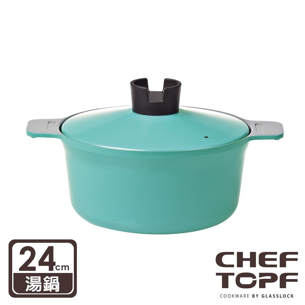 韓國 Chef Topf 俄羅斯娃娃堆疊湯鍋24cm-藍色