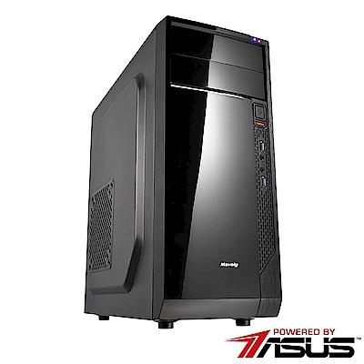 華碩B360平台[遠古遊俠]i3四核GTX1050TI獨顯電玩機