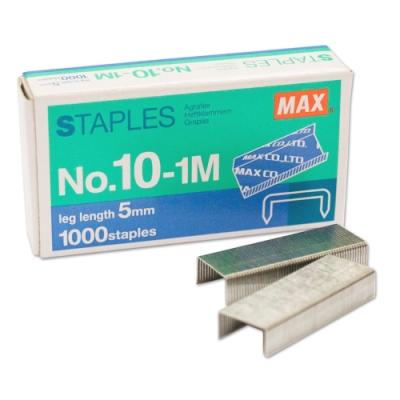 美克司 MAX. 十號 訂書針-20盒入