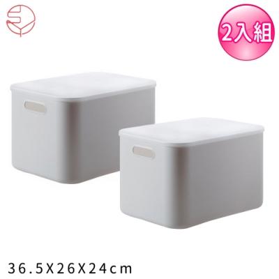 日本霜山 無印風手提式多功能收納盒附蓋2入組-灰色(L)36.5X26X24