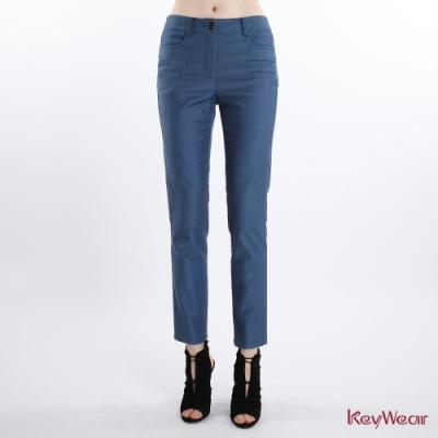 KeyWear奇威名品    特殊快熱紗蓄熱保溫九分褲-藍色