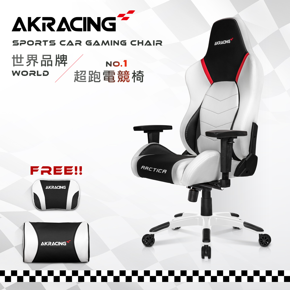 AKRACING超跑電競椅風速款-GT67ARCTICA