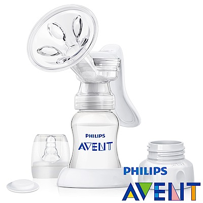 PHILIPS AVENT-手動吸乳器(標準/寬口徑兩用)