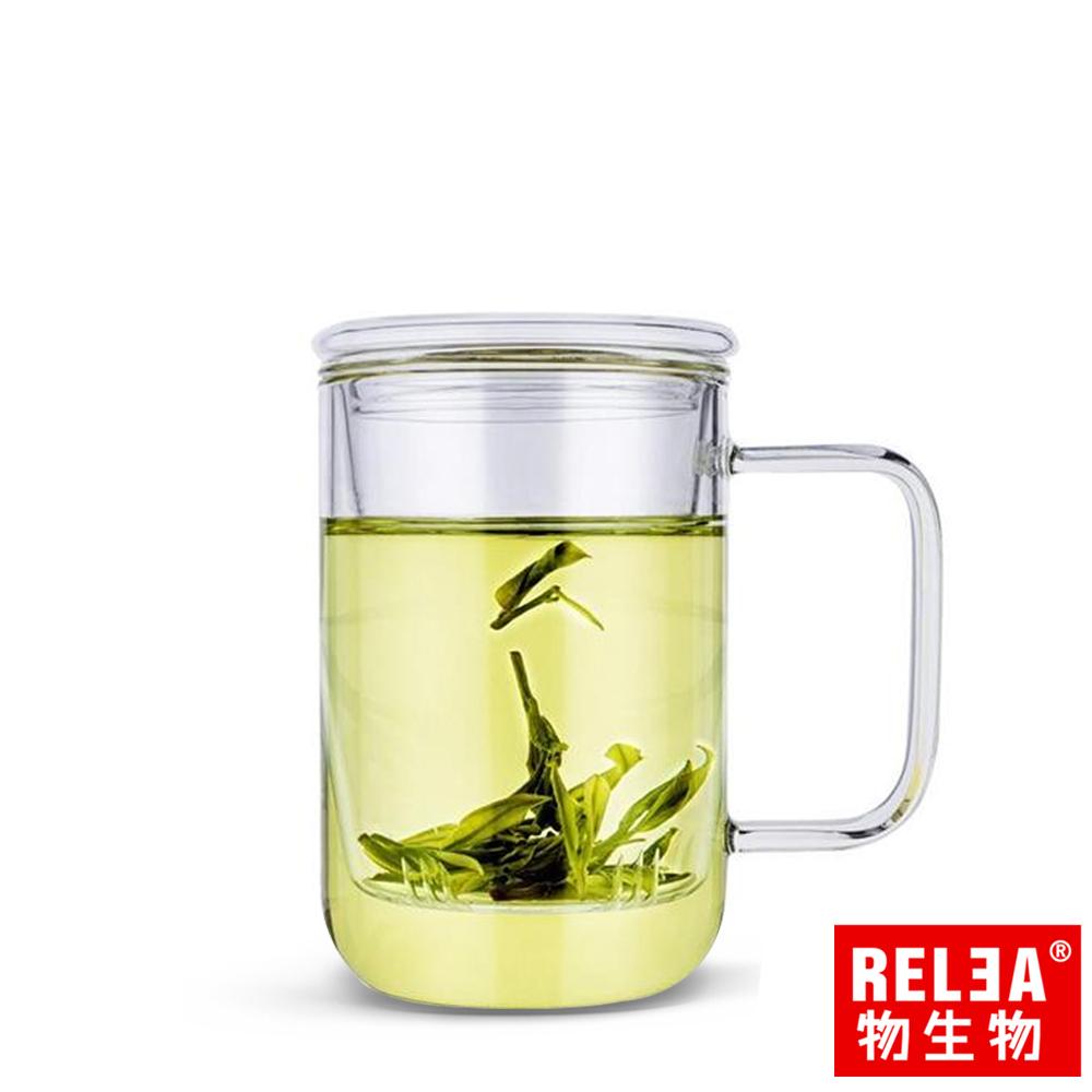 RELEA物生物 君子耐熱玻璃泡茶杯420ml(附濾茶器)