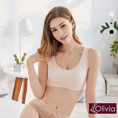 Olivia 無鋼圈輕薄蕾絲美背無痕內衣-膚色