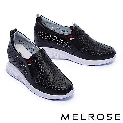 休閒鞋 MELROSE 質感百搭幾何沖孔全真皮內增高厚底休閒鞋-黑