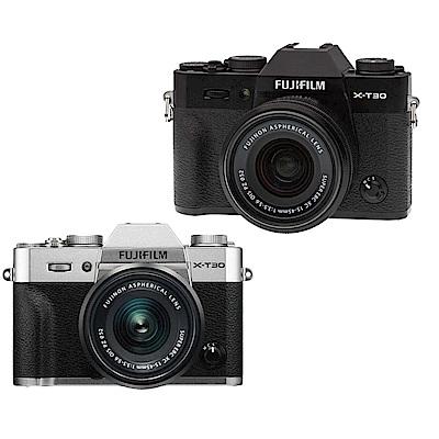 FUJIFILM X-T30+15-45mm單鏡組*(中文平輸)