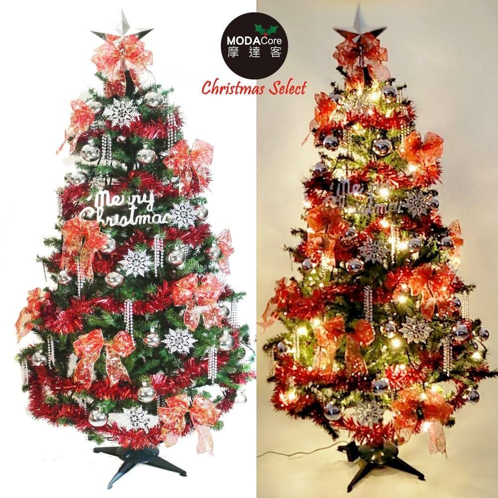 摩達客 幸福8尺/8呎一般型裝飾綠色聖誕樹+銀雪花紅系配件+100燈LED燈暖白光3串