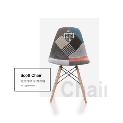 MUNA 史考特拼花布餐椅/休閒椅(4入) 48X54X81cm