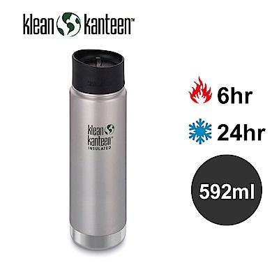 【美國Klean Kanteen】寬口不鏽鋼保溫瓶-592ml-原色鋼