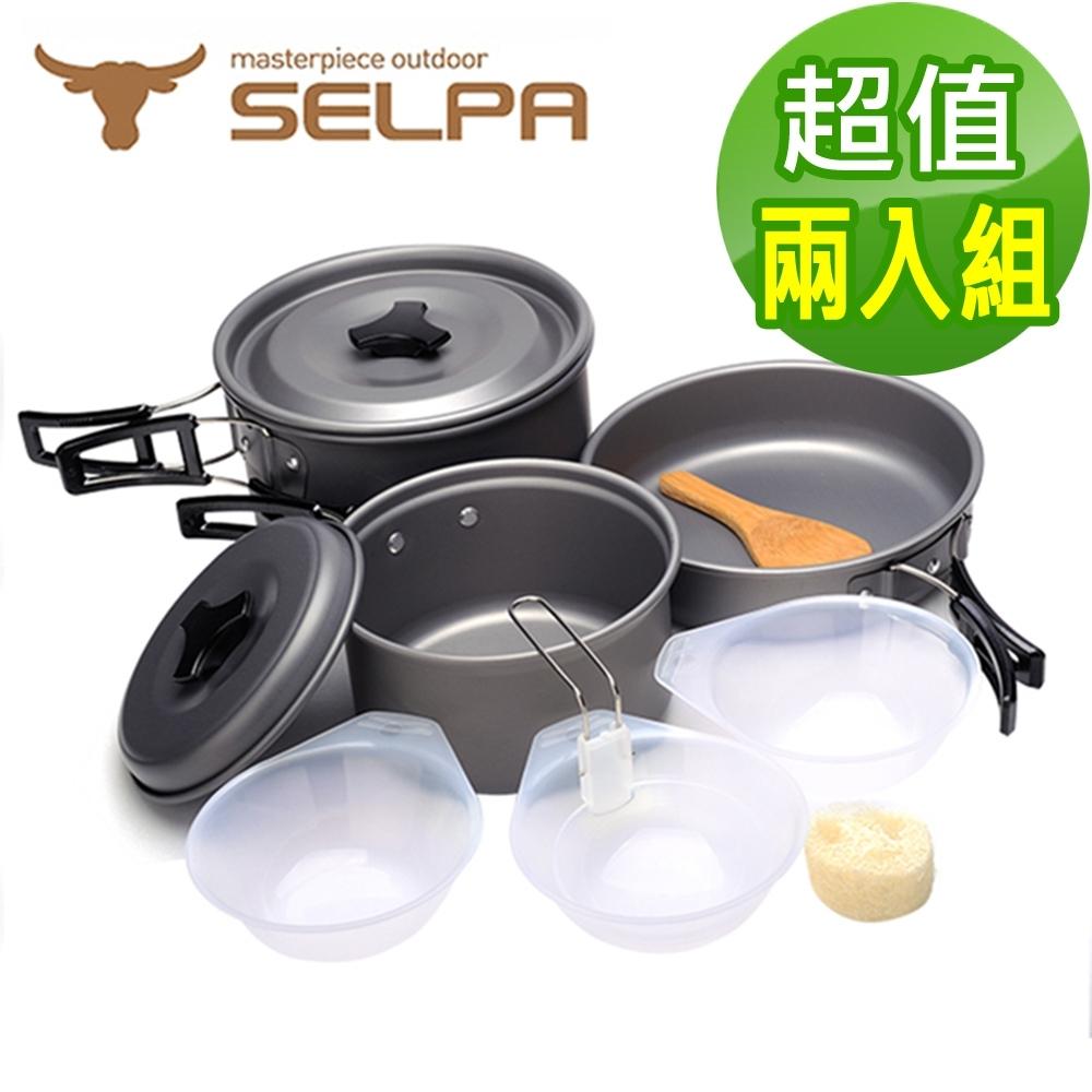 韓國SELPA 戶外不沾鍋設計鋁合金鍋具七件組 旅行 露營  兩入組