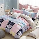 La Lune 台灣製100%40支精梳純棉雙人加大床包枕套三件組 彩繪樂園-粉