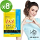 【BeeZin康萃】瑞莎代言維生素D3錠x8(120錠/袋) product thumbnail 1