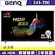 BenQ 43吋 4K HDR 連網 護眼液晶顯示器+視訊盒 E43-700 product thumbnail 1