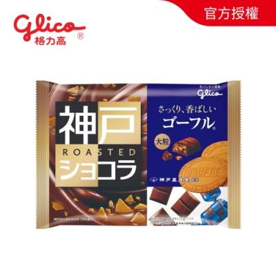 神戶香烤可可-香脆餅乾185g