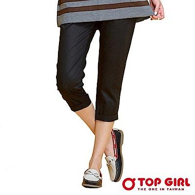 【TOP GIRL】女生輕薄舒適修身休閒七分褲-神秘黑