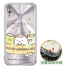 角落小夥伴 ASUS ZenFone 5Z ZS620KL 空壓保護手機殼(溫泉)