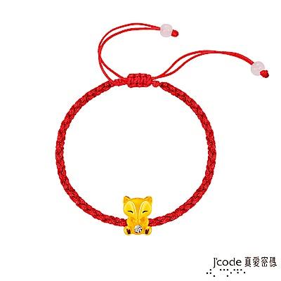 J code真愛密碼 包賺狐黃金編織繩手鍊-立體硬金款