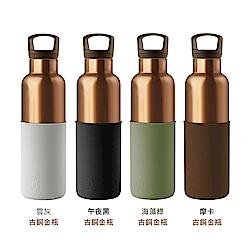 限定組HYDY時尚保溫瓶刷組(古銅金590ml+刷具鐵灰)-三色