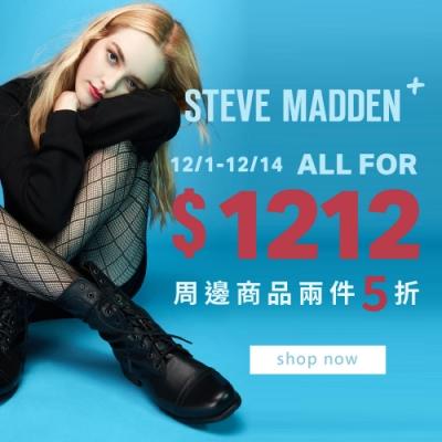 SM+歡慶雙12-鞋款均一價1212