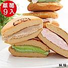 味福 冰Q知心銅鑼燒(草莓)